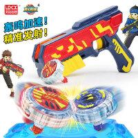魔幻陀螺之聚能引擎新款儿童陀螺枪坨螺5代梦幻双核小男孩4代玩具