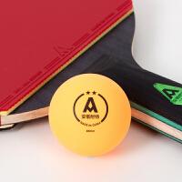 乒乓球二星 6个装 安格耐特 F2392黄色白色训练用乒乓球弹性均匀
