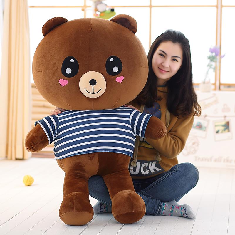 可爱表情熊公仔毛绒玩具女生可爱布娃娃玩偶生日礼物女孩