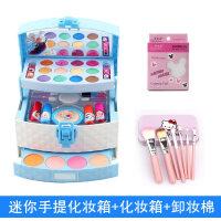 儿童化妆品冰雪奇缘公主彩妆盒套装女孩玩具过家家生日礼物儿童节礼物