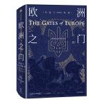 正版全新 新思文库系列・欧洲之门:乌克兰2000年