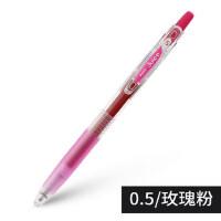 日本百乐PILOTJuice百果乐�ㄠ�笔0.5 玫瑰粉LJU-10EF-RP当当自营