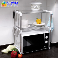 宝优妮 厨房微波炉置物架 双层烤箱架不锈钢餐具盘子架收纳架碗架