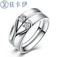佐卡伊白18k金心形钻石结婚戒指情侣对戒 爱情密码系列