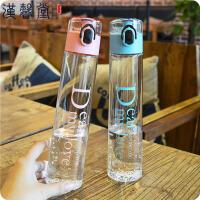 汉馨堂 塑料杯 创意便携弹盖水杯英文透明简约随手杯学生水壶耐摔清新韩版车载杯