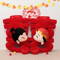 20180604050326579新款抱枕靠垫礼品婚庆公仔压床娃娃结婚用品心心相印 红色
