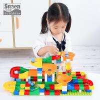 儿童大颗粒拼装滑道拼插男孩女孩子积木玩具3-6周岁