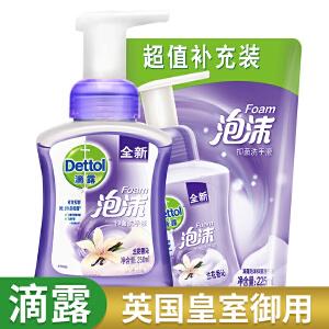 滴露(Dettol)泡沫抑菌洗手液 兰花香沁 250ml送225ml补充超值装