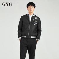 GXG夹克男装 秋季男士时尚都市潮流修身短款棒球领黑色棉夹克外套