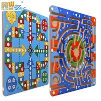 二合一游戏宝盒迷宫/飞行棋组合玩具桌面游戏儿童智力积木