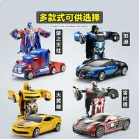 遥控汽车玩具充电遥控车儿童玩具变形车