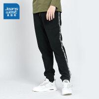 真维斯男装 2019秋装 休闲针织长裤