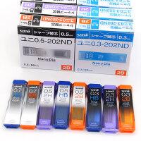 3盒装日本UNI三菱自动铅笔芯0.5/0.3/0.7/0.9202ND纳米钻石特硬替芯学生用文具3B活动铅笔芯黑色HB
