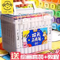 儿童水性马克笔套装双头水彩笔彩色绘画水溶性可水洗touch正品80/60/48色36色1000全套36种颜色小学生用无
