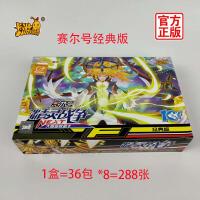 正版����卡片精�`���全套�^版�V尼�鹕穸忿D����精�`卡牌玩具