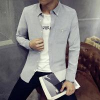 秋季男士长袖衬衣 免烫衬衫 青年韩版衬衣加肥大码5XL男潮