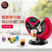 Delonghi/德龙 EDG736 全自动家用胶囊咖啡机多趣酷思DOLCE EDG736全自动小型胶囊咖啡机