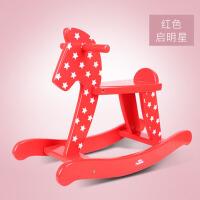 小木马摇摇马宝宝玩具摇椅儿童简易实木小摇马