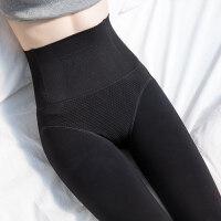 收腹提臀压力打底裤女外穿暖宫肉色加绒连裤袜高腰保暖裤秋冬加厚