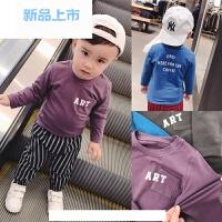 妈 男宝宝纯棉长袖T恤春装婴儿圆领上衣婴童装休闲打底衫