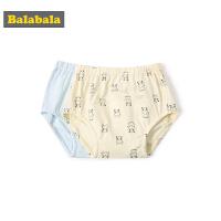 【2件6折】巴拉巴拉童装儿童内裤男童女童夏装2018新款隔尿裤三角裤两件装棉