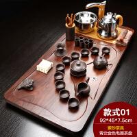 茶具套装家用整套陶瓷功夫茶盘实木喝茶全自动电磁炉茶道简约茶台 金青云紫砂 紫金茶道 35件