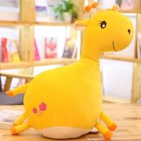 可爱个性动物抱枕毛绒玩具小鹿公仔女生抱着睡觉娃娃靠垫少女心萌