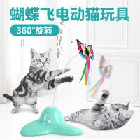 仿真电动蝴蝶逗猫棒宠物小猫幼猫咪用品猫咪玩具