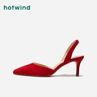 热风女士时尚优雅高跟鞋H35W9102