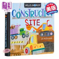 【中商原版】兰登:你好科学小世界:建筑工地 Hello, World! Construction Site 儿童科普 纸