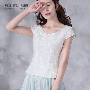 烟花烫  2018夏新款女装修身棉麻绣花纯色短袖衬衫T恤 连城锁