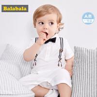 巴拉巴拉纯棉时尚爬服哈衣夏装2018新款男婴儿新生儿连体衣连身衣