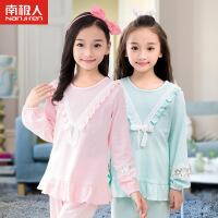 【1件3折】南极人儿童家居服套装女童中大童纯棉长袖睡衣薄款春秋宝宝空调服