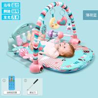 婴儿踢踏琴脚踏钢琴健身架0-1岁3个月宝宝早教踢踏音乐游戏毯手摇铃婴儿玩具 遥控围栏 蓝
