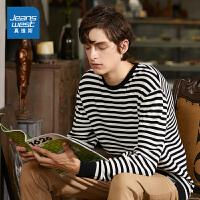 [618提前购专享价:42.9元]真维斯圆领毛衣男秋季新款男式韩版休闲长袖条纹线衣ins潮流