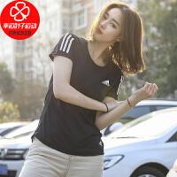 【满199减20,满399减40】Adidas/阿迪达斯短袖女新款运动服休闲上衣舒适透气梭织速干T恤FS9830
