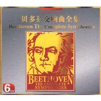 贝多芬交响曲全集(6CD)