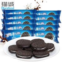 亿滋奥利奥饼干巧克力夹心味饼干58g*10包小吃零食大礼包
