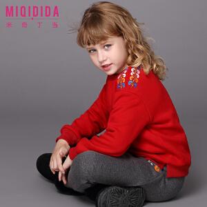 【满200减100】米奇丁当2017冬季新款女童纯色套装休闲长袖裙子童装儿童两件套