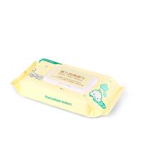 宝宝专用带盖小包 80抽 棉婴儿湿巾 湿纸巾