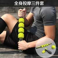 泡沫轴肌肉放松瘦腿按摩滚轴筒健身器材运动按摩棒琅琊瑜伽柱家用 均码
