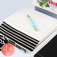 4本装钢笔练字本 成人专用田字格 米字格小学生方格本网格本硬笔练字书法