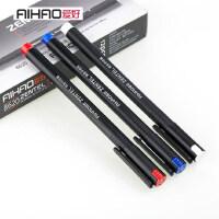 爱好中性笔0.5mm全针管商务签字笔会议碳素水笔学生用备考试文具办公用品 8620红色蓝色黑色