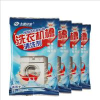 洗衣机槽清洁剂洗衣机清洗剂 10袋装