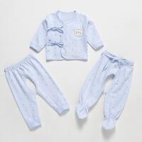 初生婴儿装新生儿和尚服宝宝衣服春夏季