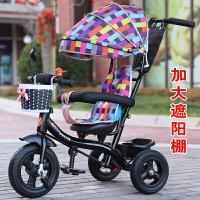 儿童三轮车大座椅脚踏车宝宝自行车1-3--6岁大号男婴儿手推车