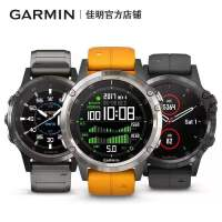 Garmin佳明fenix5 Plus飞耐时5心率智能GPS户外功能运动手表旗舰