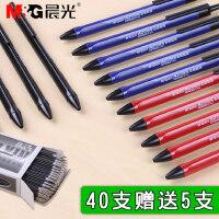 晨光圆珠笔A2中油笔水感顺滑油笔学生用办公按动式中油笔芯0.7mm蓝色黑色红笔教师专用批发