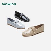 【5.23-5.25 1件3.5折】热风女士时尚休闲鞋H02W9312