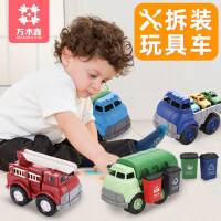 万木鑫儿童拆装玩具工程男孩组装车宝宝幼儿园益智2-5岁3礼物盒